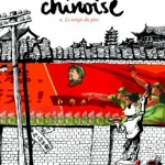 Une vie chinoise – tome 1