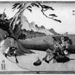 Le théâtre Nô – Atsumori