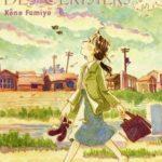 Le  pays de cerisiers ~ Fumiyo Kouno