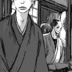 Mangaka #1 : Ono Natsume/Basso