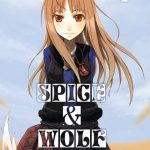 Spice & Wolf ~ le light novel