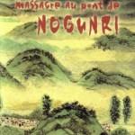 Massacre au pont de Nogunri – Park Kun-woong