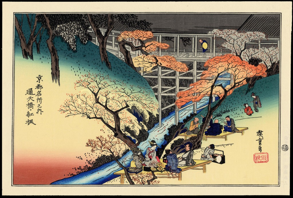 hiroshige-famous_places_in_kyoto-red_maple_leaves_at_tsuten_bridge-01-05-21-2007-8589-x2000