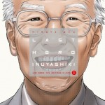 Last Hero Inuyashiki