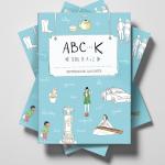 ABC … K Seoul de A à Z