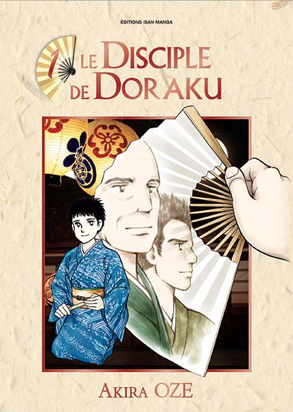 disciple-de-doraku-1