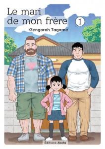 rp_le-mari-de-mon-frere-manga-volume-1-simple-259254.jpg