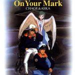 On your mark, le clip réalisé par Miyazaki [musique]