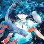 Deep sea aquarium Magmell – tome 1 et 2 [manga]