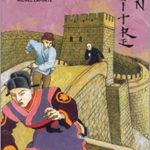 Maître Wen, tome 4 : la revanche du Tigre aux yeux d'or [roman jeunesse]