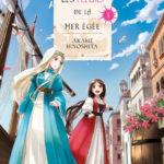 Les fleurs de la mer Egées, tome 1 [manga]