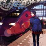 Goodnight, I love you…, tome 1 [manga]