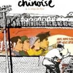 Une vie chinoise – suite et fin