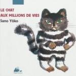 Le chat aux millions de vies