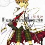 Pandora Hearts, le shonen de ces demoiselles