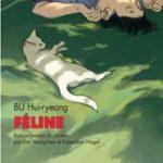 Féline – Bu Hui-ryeong