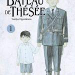 Le Bateau de Thésée – tome 1 à 3 [manga]
