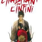 L'habitant de l'infini – éditions 20 ans [manga]
