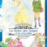 Contes imaginaires, tome 1 : La reine des neiges et les cinq éclats [manga]
