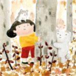 Kuma – Petite noisette [roman jeunesse]